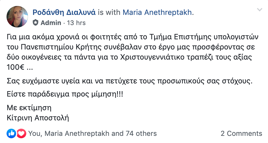 Syllogi_19_kitrini_apostoli